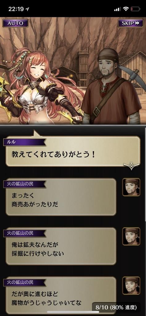 f:id:yuyu001:20181109141742j:plain