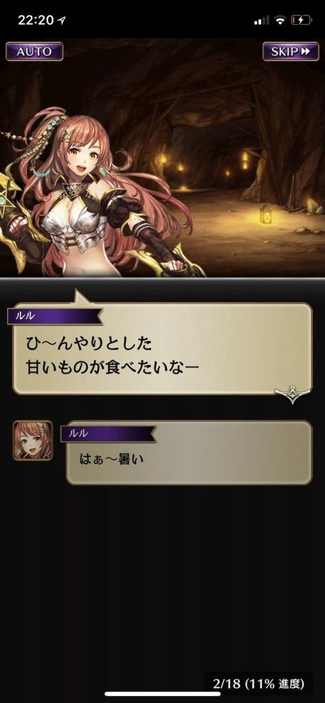 f:id:yuyu001:20181109142010j:plain