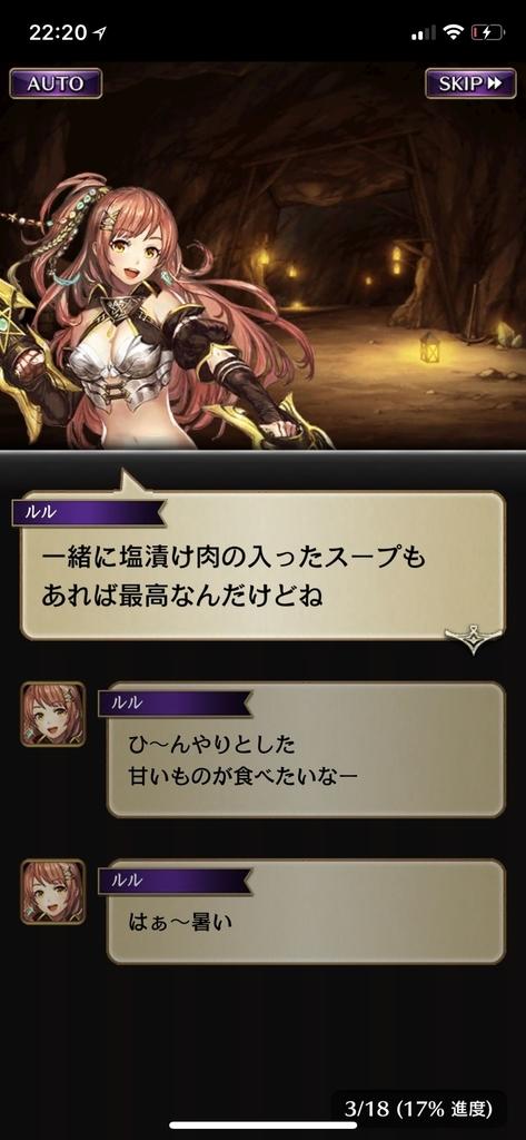 f:id:yuyu001:20181109142020j:plain