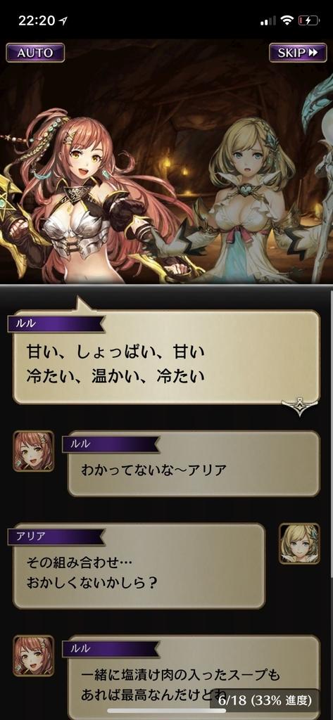 f:id:yuyu001:20181109142042j:plain