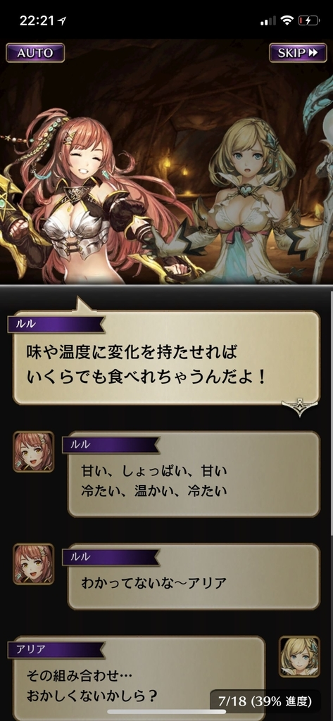 f:id:yuyu001:20181109142051j:plain