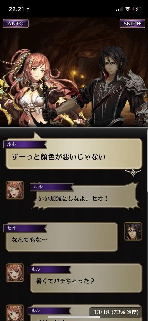 f:id:yuyu001:20181109142217j:plain
