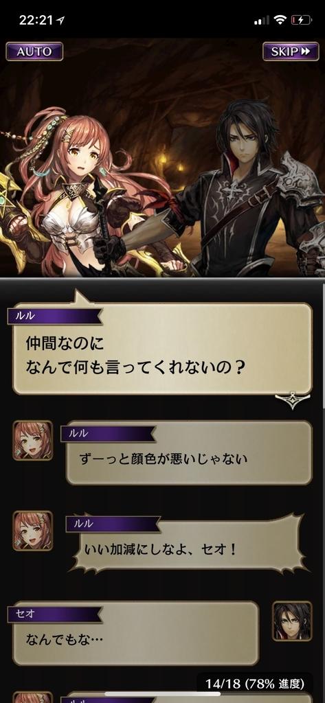 f:id:yuyu001:20181109142223j:plain