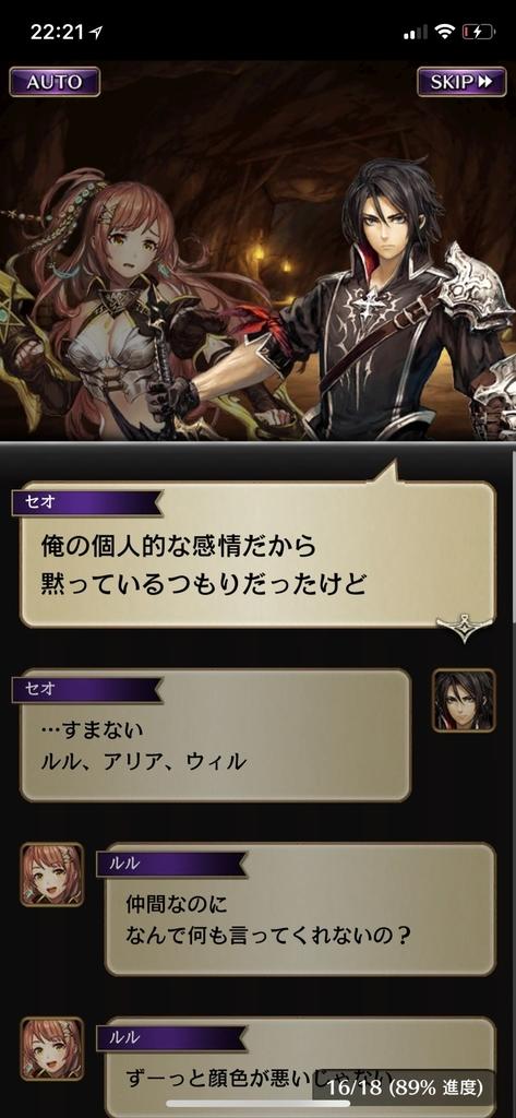 f:id:yuyu001:20181109142236j:plain