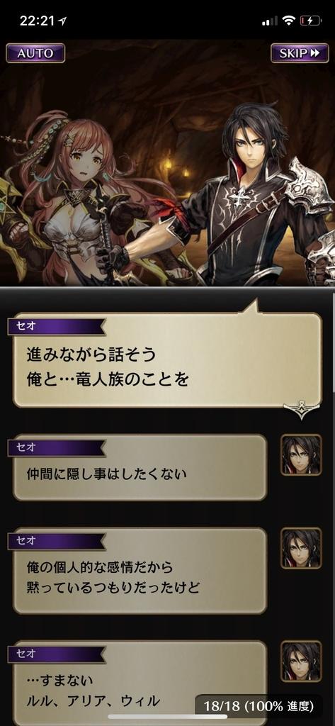 f:id:yuyu001:20181109142253j:plain