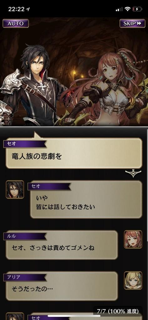 f:id:yuyu001:20181109142739j:plain