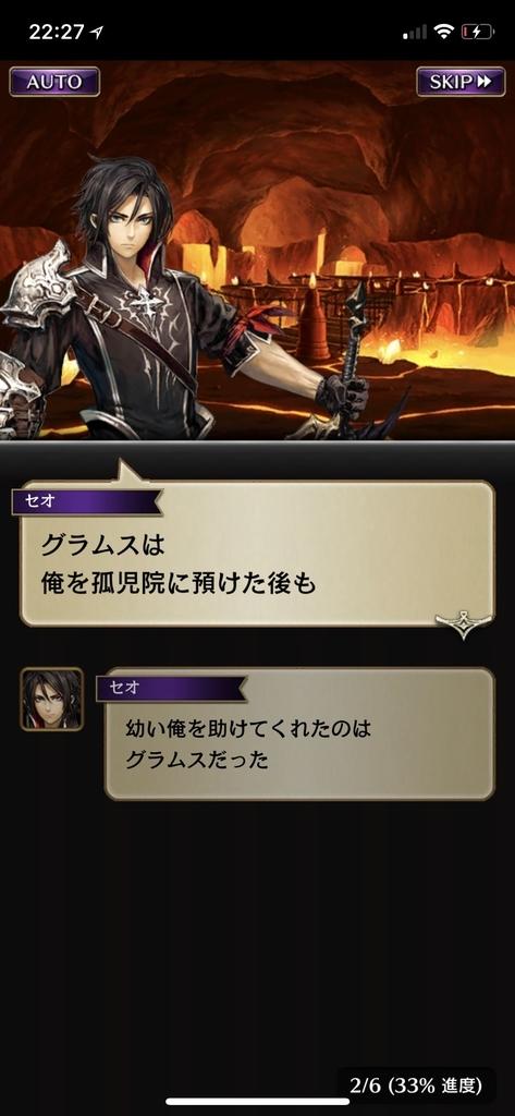 f:id:yuyu001:20181109143258j:plain