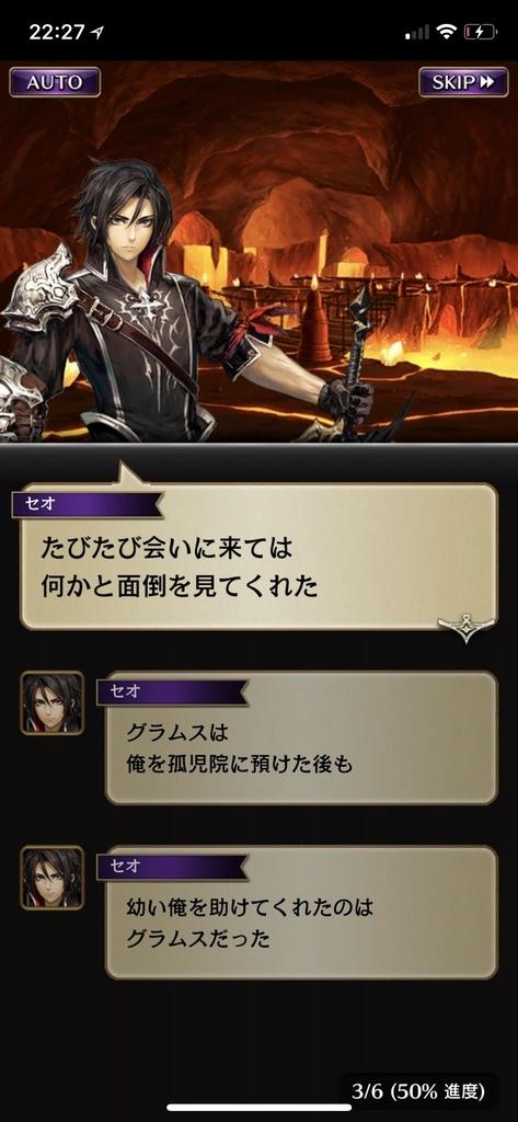 f:id:yuyu001:20181109143306j:plain