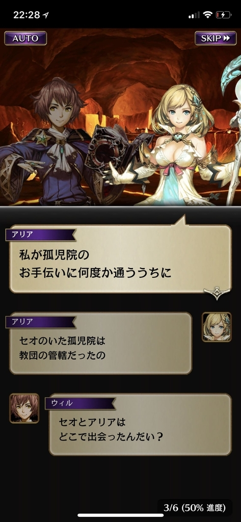 f:id:yuyu001:20181109143445j:plain