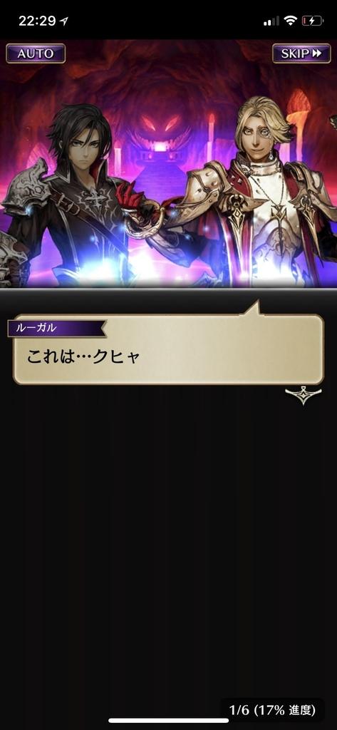 f:id:yuyu001:20181109143625j:plain