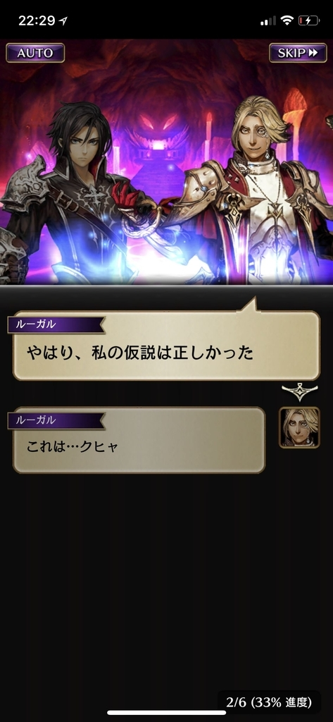 f:id:yuyu001:20181109143632j:plain