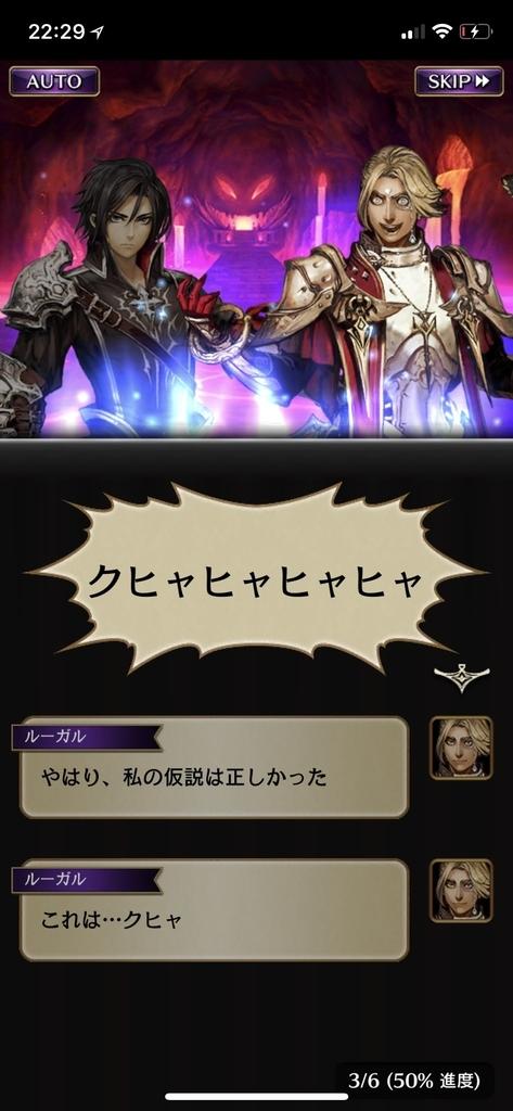 f:id:yuyu001:20181109143641j:plain