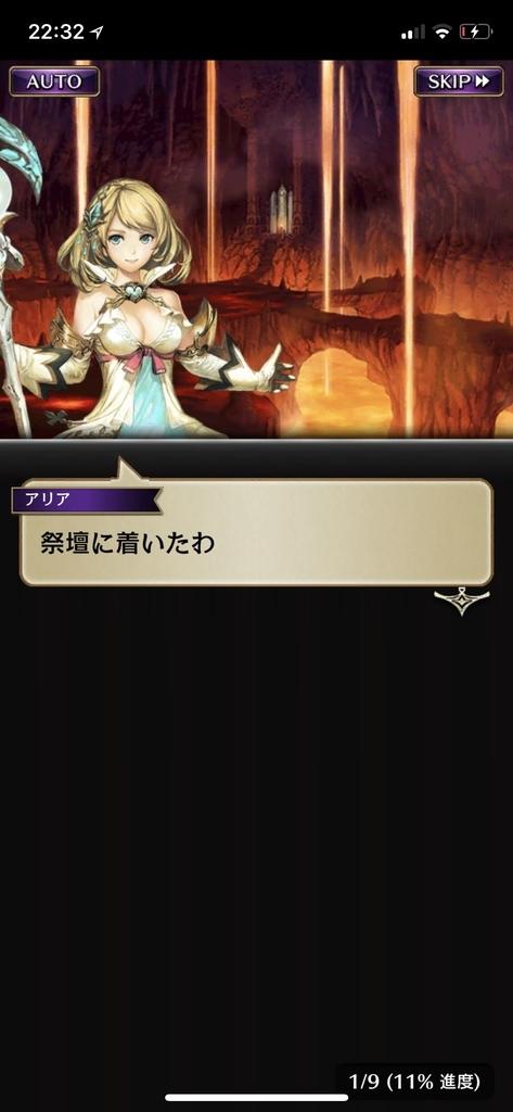 f:id:yuyu001:20181109143929j:plain