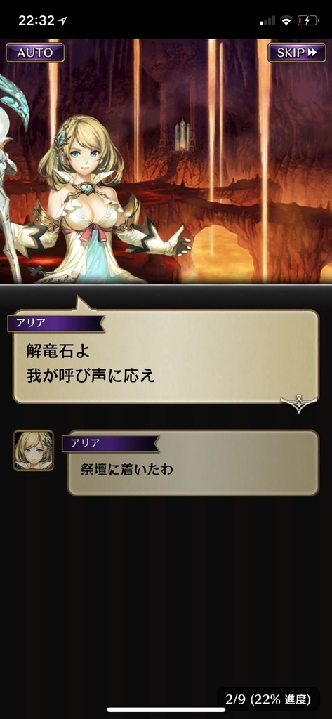 f:id:yuyu001:20181109143939j:plain