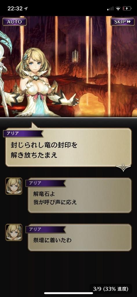 f:id:yuyu001:20181109143946j:plain