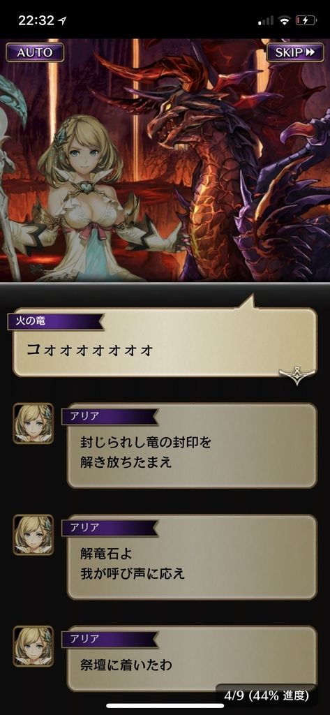f:id:yuyu001:20181109143956j:plain