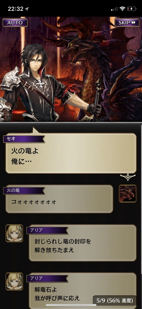 f:id:yuyu001:20181109144006j:plain
