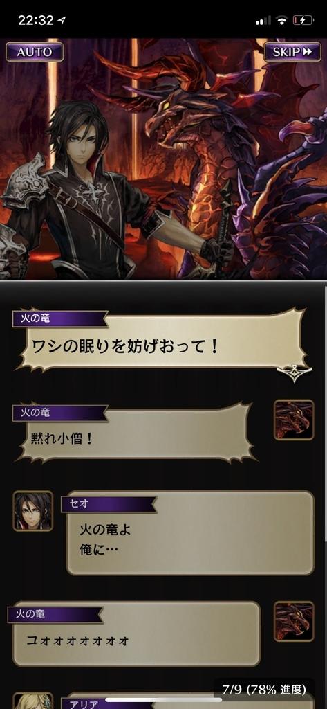 f:id:yuyu001:20181109144020j:plain