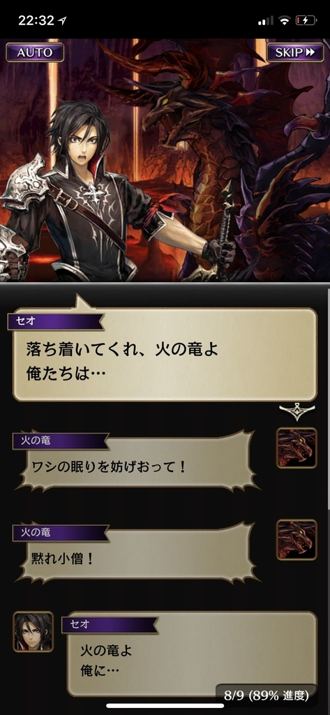 f:id:yuyu001:20181109144027j:plain