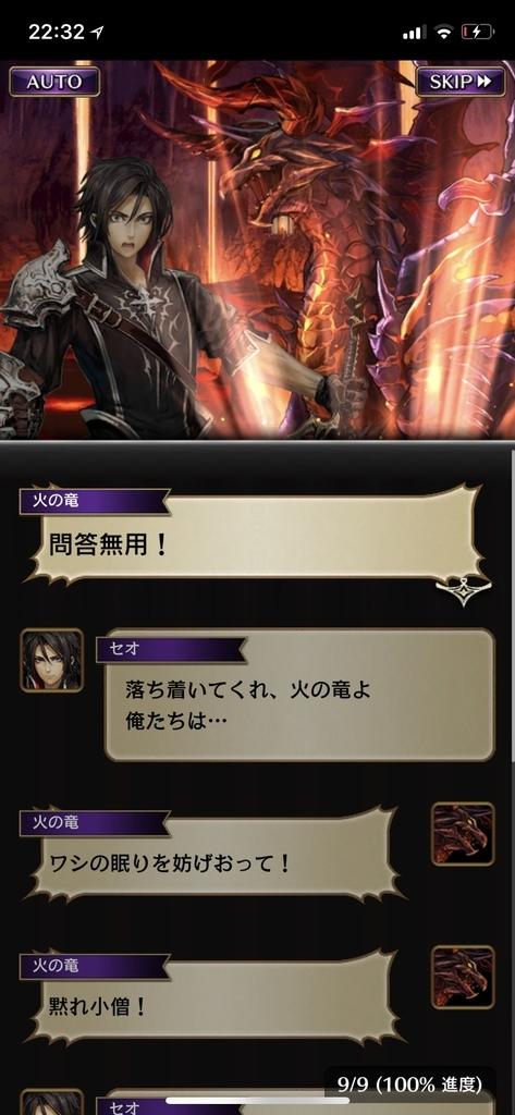 f:id:yuyu001:20181109144033j:plain