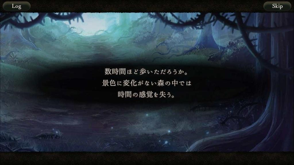 f:id:yuyu001:20181110184100j:plain