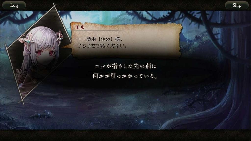f:id:yuyu001:20181110184122j:plain