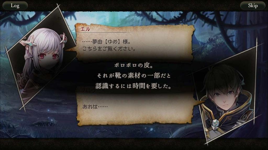 f:id:yuyu001:20181110184138j:plain