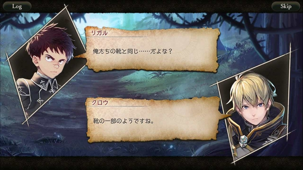 f:id:yuyu001:20181110184154j:plain
