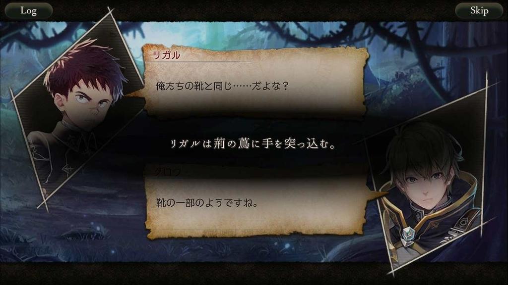 f:id:yuyu001:20181110184201j:plain