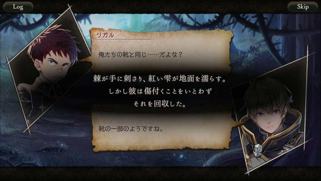 f:id:yuyu001:20181110184209j:plain
