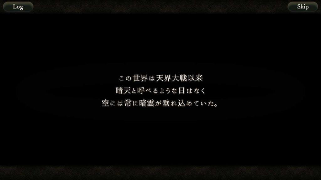 f:id:yuyu001:20181110184952j:plain