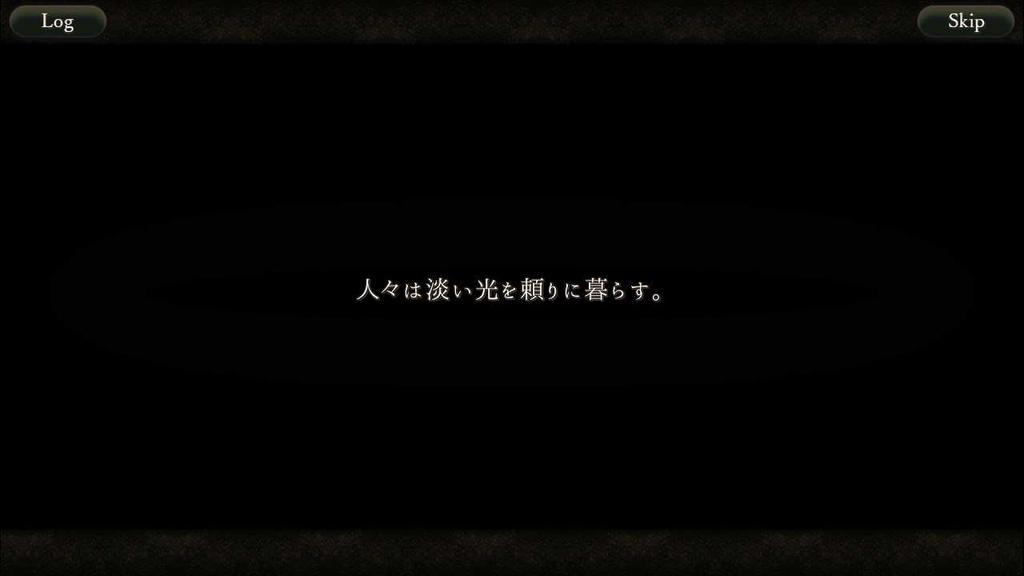 f:id:yuyu001:20181110185226j:plain