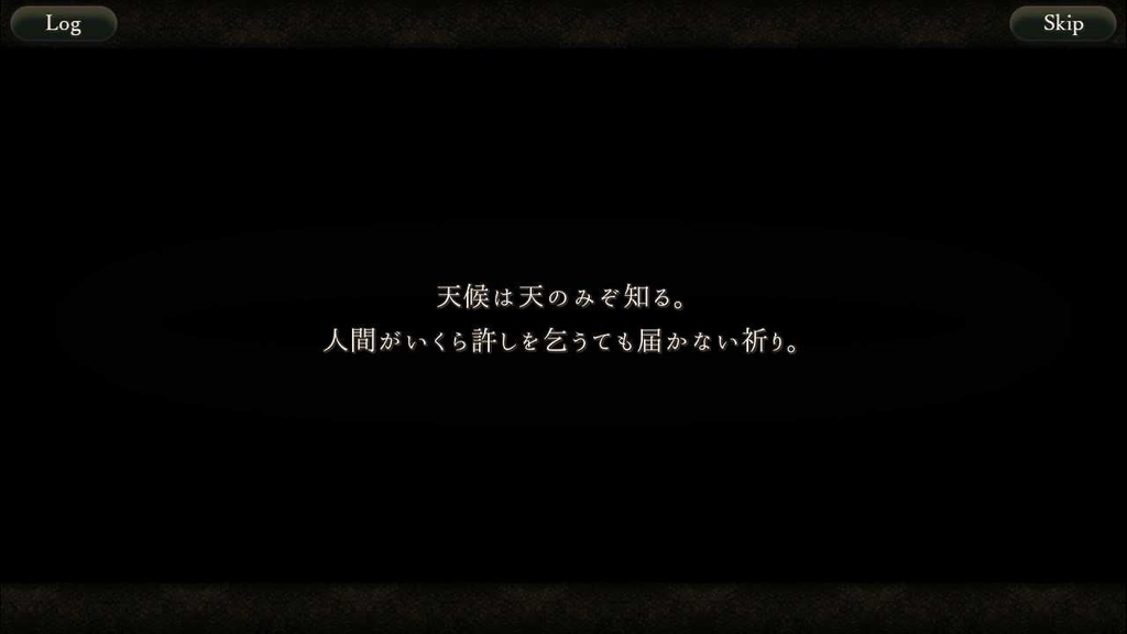 f:id:yuyu001:20181110185232j:plain