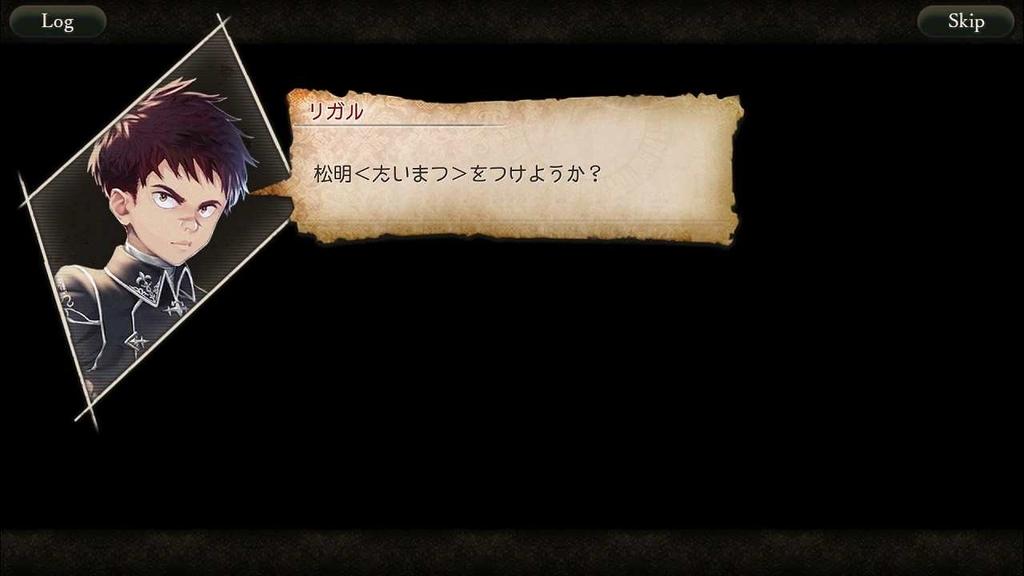 f:id:yuyu001:20181110185245j:plain