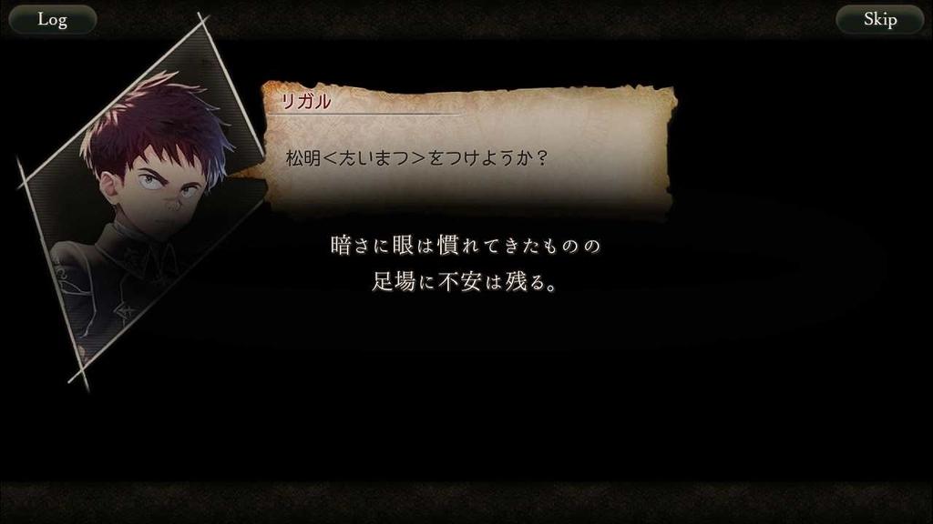 f:id:yuyu001:20181110185252j:plain