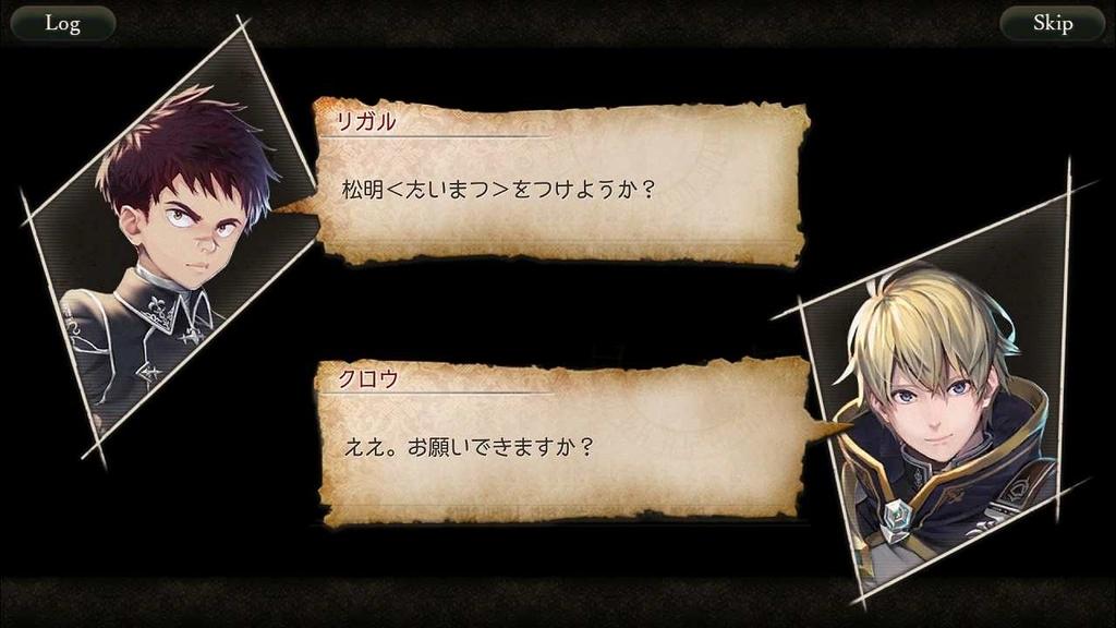 f:id:yuyu001:20181110185258j:plain