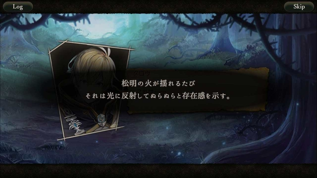 f:id:yuyu001:20181110185405j:plain