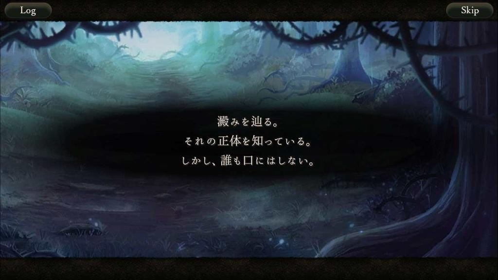 f:id:yuyu001:20181111025827j:plain