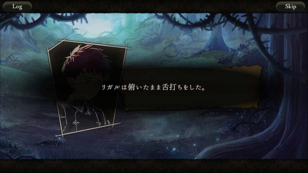f:id:yuyu001:20181111025855j:plain