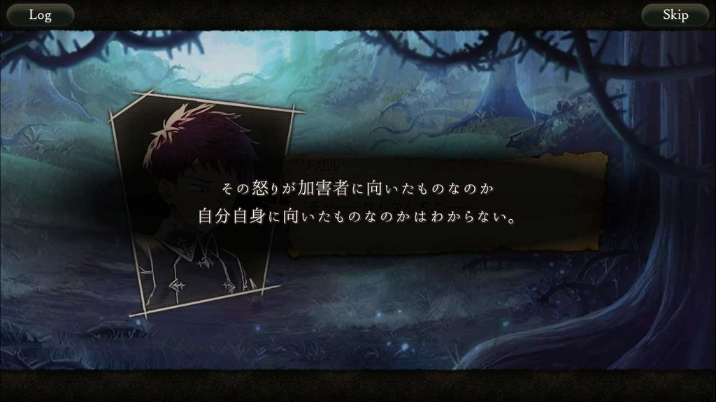f:id:yuyu001:20181111025904j:plain
