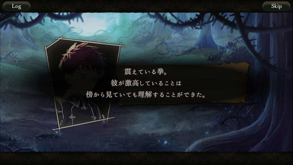 f:id:yuyu001:20181111025913j:plain