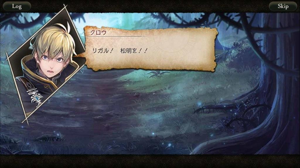 f:id:yuyu001:20181111025927j:plain
