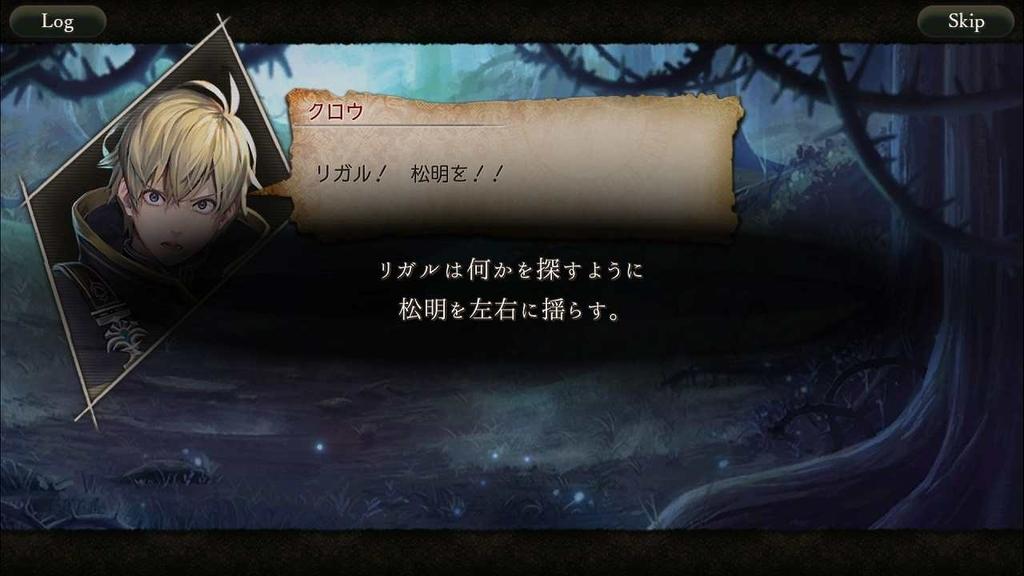f:id:yuyu001:20181111025936j:plain