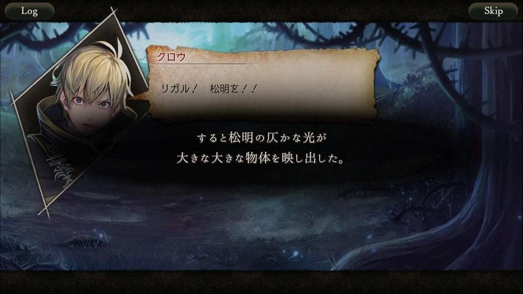 f:id:yuyu001:20181111025955j:plain