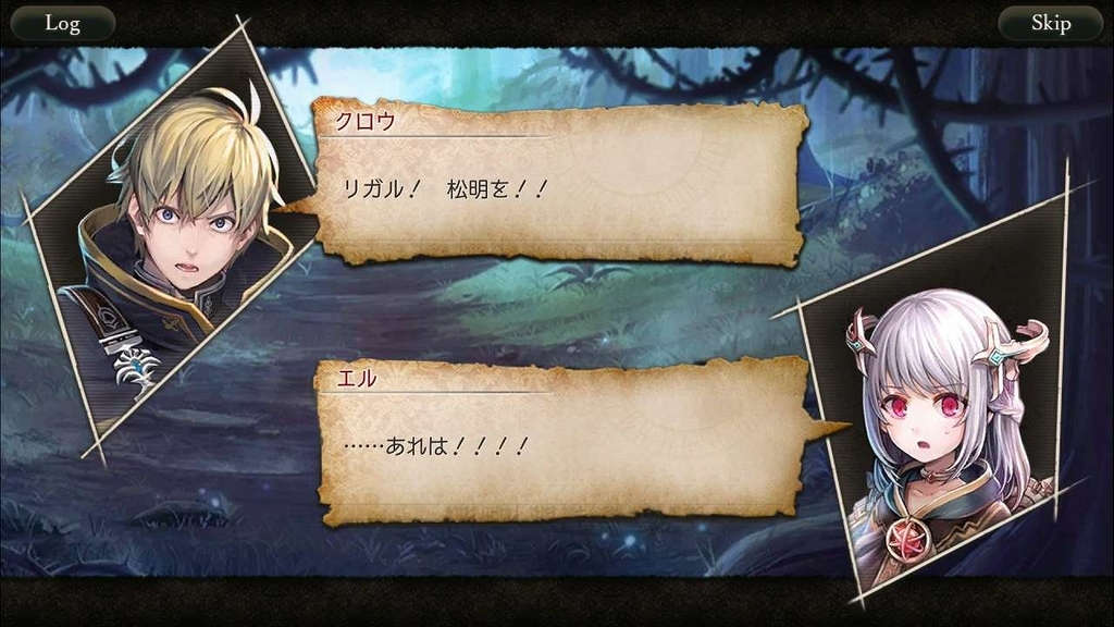 f:id:yuyu001:20181111030008j:plain
