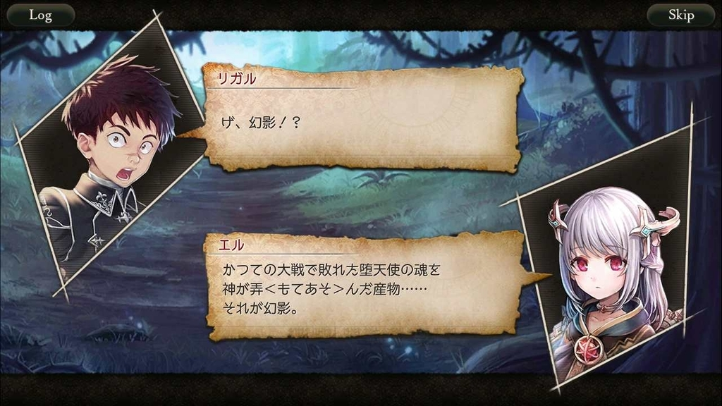 f:id:yuyu001:20181111030047j:plain
