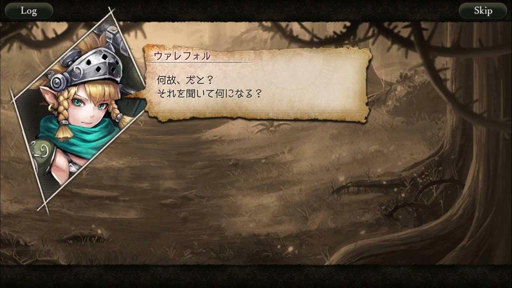 f:id:yuyu001:20181111030511j:plain