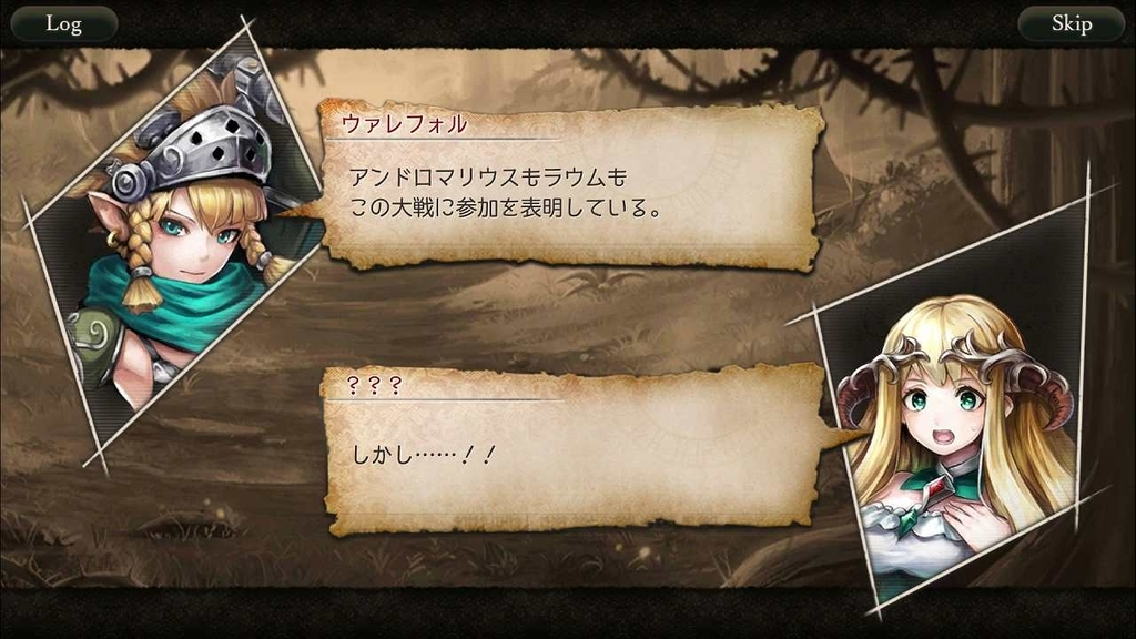 f:id:yuyu001:20181111030529j:plain