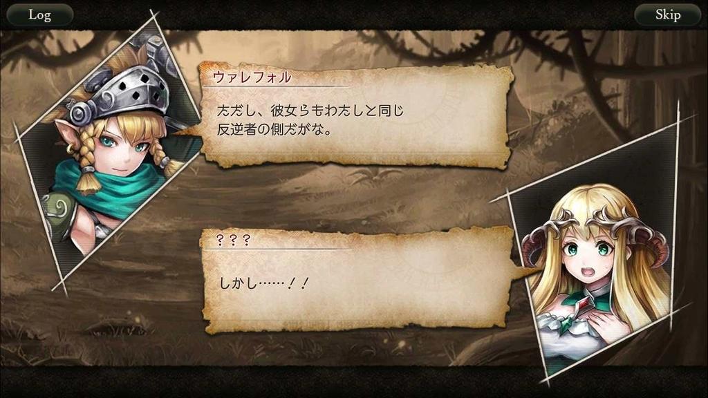 f:id:yuyu001:20181111030540j:plain