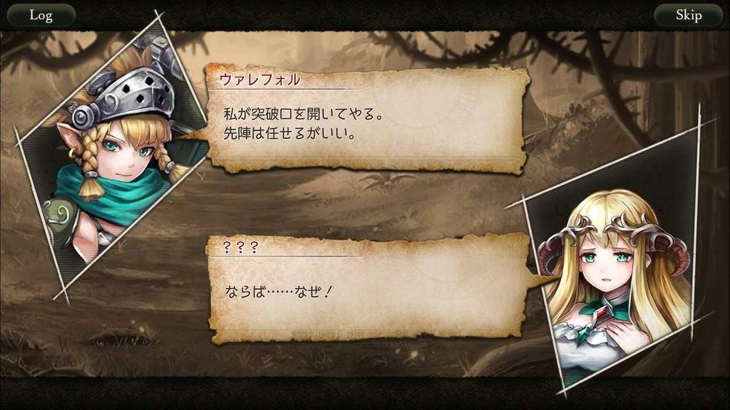 f:id:yuyu001:20181111030638j:plain